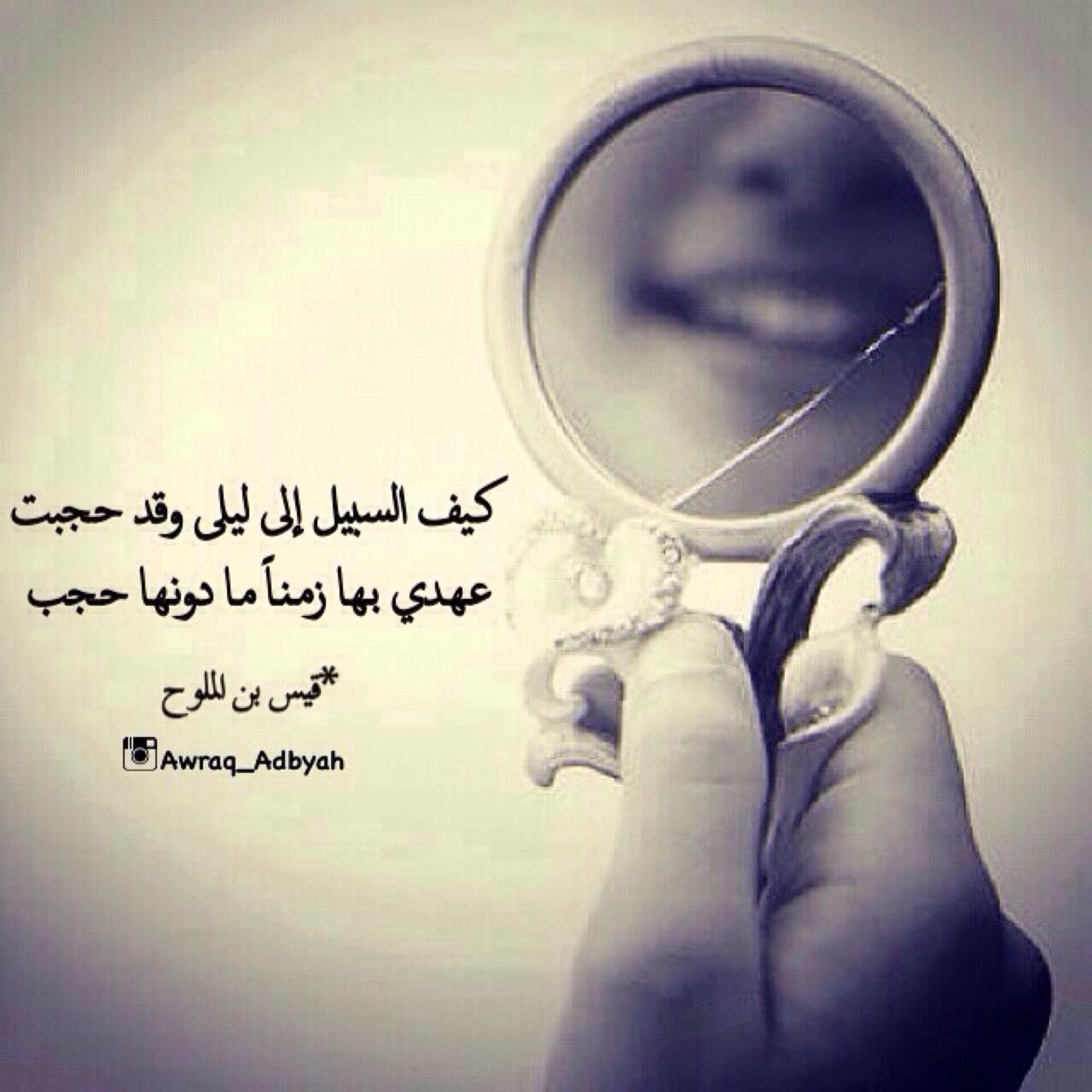 بيت شعر عن الشوق للحبيب Aiqtabas Blog