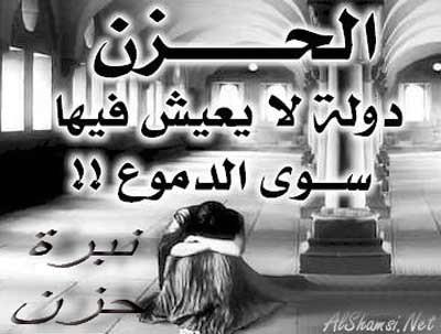 بالصور صورة وداع وحزينه رومانسيه 2dbc073469f46b89e759e304e4c16a6f