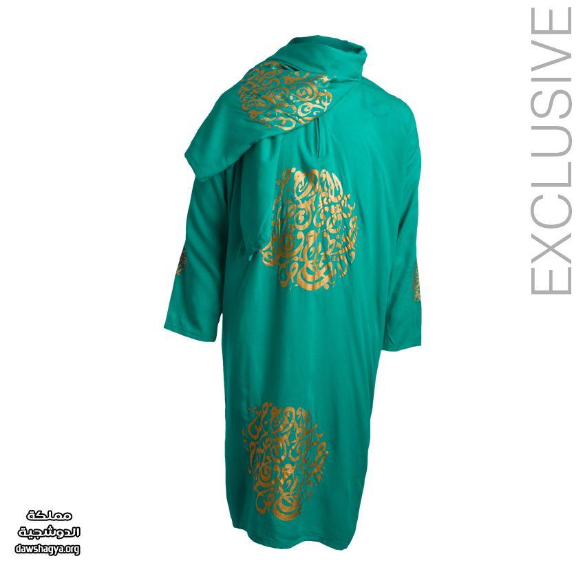 اسدال رمضان اطفال 2017 ملابس رمضان اطفال 2017 اسدالات بناتي رمضان 2017 اسدال صلآة بناتي 2017 ملابس رمضان اطفال 2017