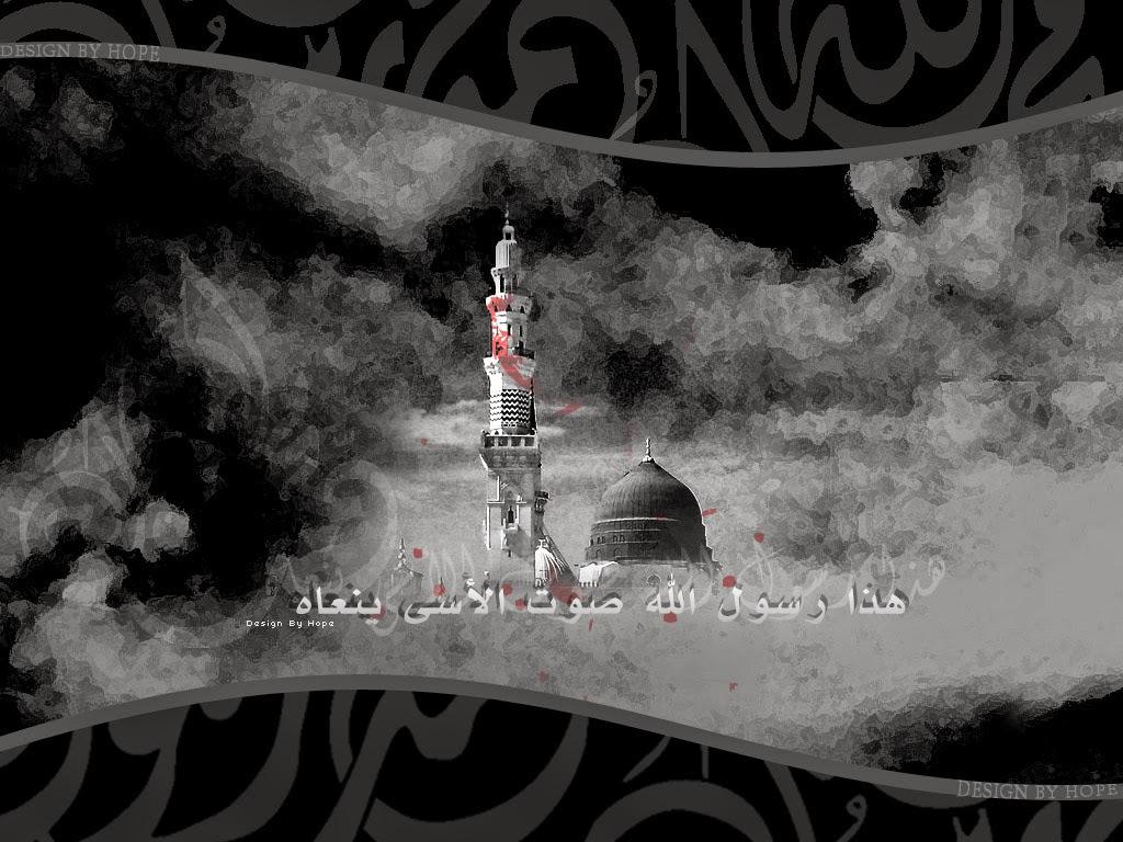 صور خلفيات محمد رسول الله , اغلفة و رمزيات , محمد صلى الله عليه و سلم مزخرف new_1419811413_742.j