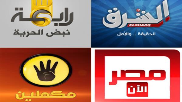بالصور اخبار من قناة الاخوان المسلمين cabd8c8ba049dd7ad7979fc38204539a