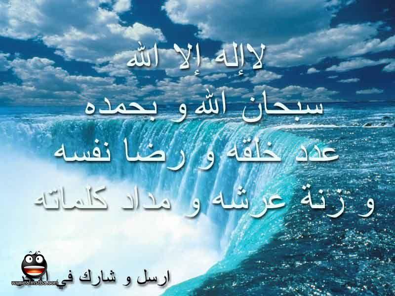 بالصور اروع خلفيات اسلامية d03f18945be70cca592b4b283391a8d4
