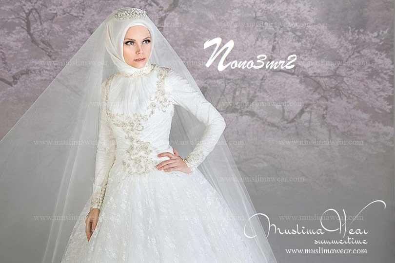 صور فساتين اعراس تركية للمحجبات