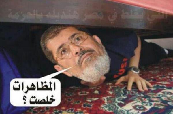 بالصور صور عن مرسي المضحكه dcbd1d78f75f6f5a557e64b914bfc2c5