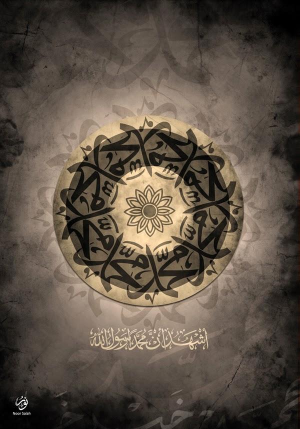 صور خلفيات محمد رسول الله , اغلفة و رمزيات , محمد صلى الله عليه و سلم مزخرف new_1419811412_159.j