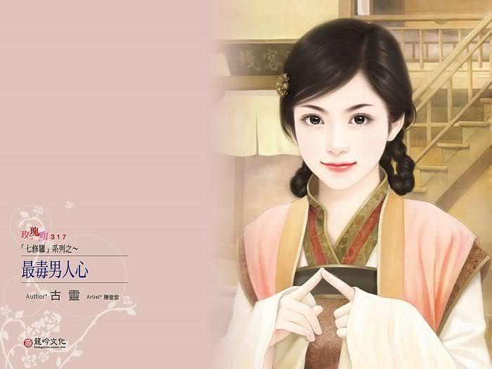 بالصور كرتون ياباني افلام الكرتون اليابانية المترجمة f7a945ba3f0673a52fe15ec2d772cd2d