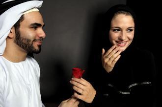 صوره عبارات واقوال عن الزواج