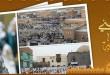 بالصور اخبار مهرجان الجنادرية 1436 الجنادرية 29 110x75