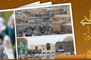 صوره اخبار مهرجان الجنادرية 1436