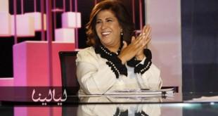 بالصور توقعات ليلى عبد اللطيف للعام سياسيا توقعات الفلك الجديدة من ليلى عبد اللطيف للوطن العربي 619236.png 310x165