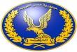 بالصور شعار وزارة الداخلية الجديد شعار الشرطة1 110x75
