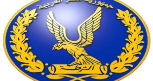 بالصور شعار وزارة الداخلية الجديد شعار الشرطة1 310x165