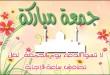 بالصور رسائل دينيه للاحباب رسائل اسلامية للحبيب 11559 110x75