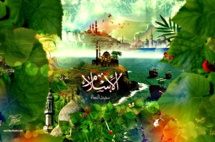 صوره صور بوستات اسلاميه جميلة