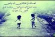 بالصور كلمات عن الاشتياق للاصدقاء 1407865563471 110x75