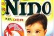 صوره حليب نيدو للاطفال الرضع
