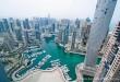 بالصور صور جميله التقطت في مدينه دبي قمه الروعه 244 1 or 1372300102 110x75
