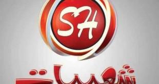 صوره تردد قناة شعبيات 2018
