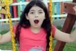 صوره معلومات عن ليلي زاهر