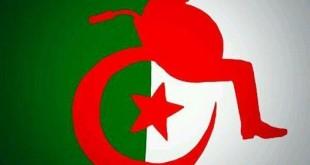 صوره افضل صور علم الجزائر الجديد