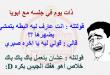 بالصور نكت مضحكة مصرية جديدة لانج نوفي 543901 526378124067142 1648434910 n 110x75