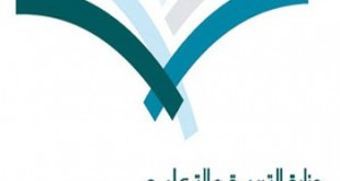 صوره صور شعار وزارة التعليم