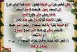 بالصور صور ومواعظ  دينيه جميلة 883133 110x75