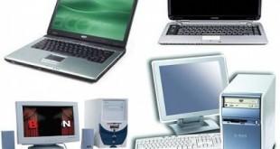 صورة صور كمبيوتر قديمة مجمعة , شاهد الكومبيوترات القديمه