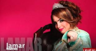 صوره اغنية انا مغربي