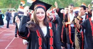 صوره اجمل طالبة في جامعة بغداد