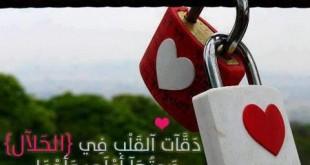 صور رسائل حب روعه باسم حبيبك