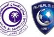 بالصور صور شعار نادي الهلال الجديد Logo 34 110x75