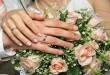 بالصور تفسير حلم الزواج للرجل وزواج المراة لابن سيرين M3N4NET 107599 1 110x75