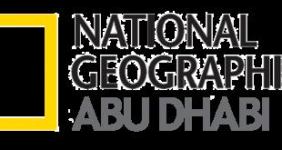 صوره تردد ناشيونال جيوغرافيك ابو ظبى