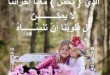 صور صور جميلة عليها كلام في الصداقة