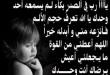 صوره حكم وكلمات عن الغرور والتكبر