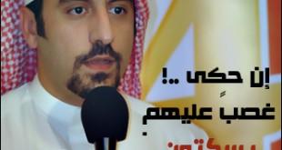 بالصور من اجمل ما قال احمد الشقيري c574ab1fd872a890bcf3f4490084b6f2 310x165