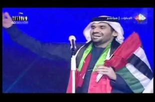 صوره حسين الجسمي عيد الاتحاد