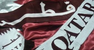 صور صور علم دولة قطر