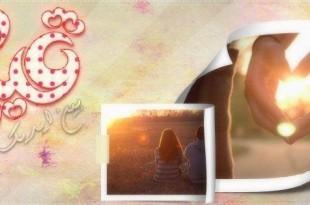صوره صور وغلاف بروفايلات رومانسية