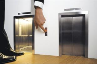 صورة تفسير رؤيا المصعد في الحلم