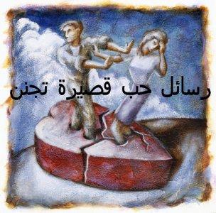 بالصور قصائد شعر رومانسيه قصيره shbbab.com1396740773 400