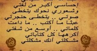 صورة قصائد للشاعر نزار قباني