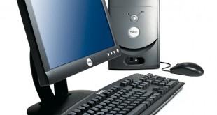 بالصور اعرض اسعار الكمبيوتر في مصر أجهزة الكمبيوتر الشخصي 310x165