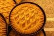 بالصور حلويات مغربية سهلة التحضير واقتصادية أشهى الحلويات الغربية1 110x75