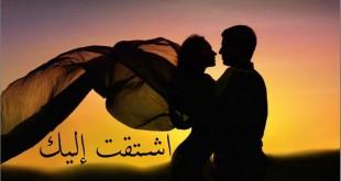 صوره رسايل حب وشوق للفيس
