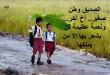 بالصور الصديق الحقيقي في ابيات شعرية الصديق الحقيقي1 110x75