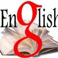 اللغة-الانجليزية
