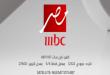 صوره تردد mbc مصر الجديد