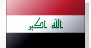 صور شعر عراقي عن الحب